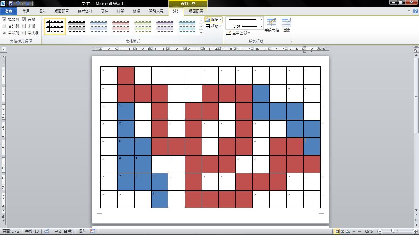 接著可以把其他路徑塗顏色,如果害怕忘記順序,可以在表格中編號