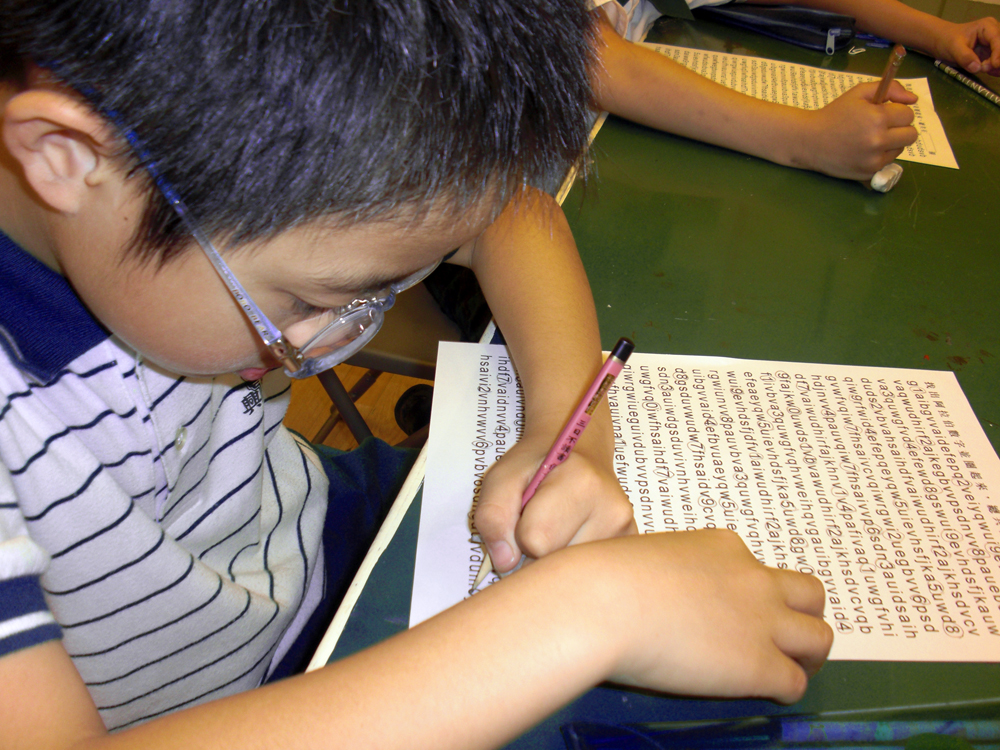 握筆姿勢不正確?花時間改變握筆姿勢,會不會讓孩子寫字速度變慢?字體變得更不易看懂?