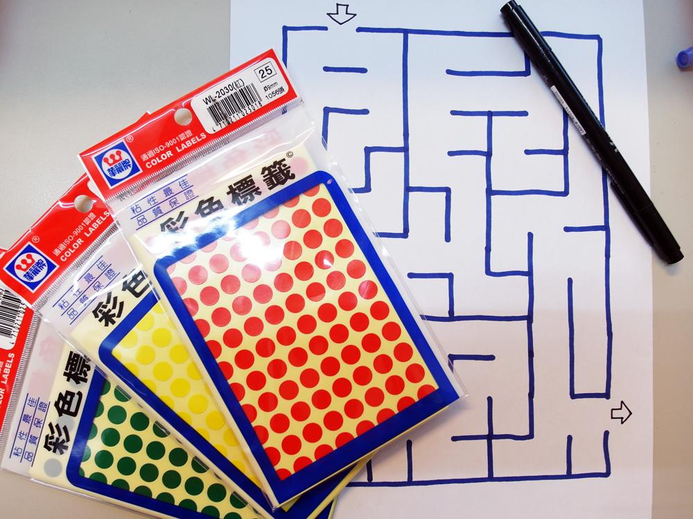 配合原點貼紙,讓迷宮更好玩